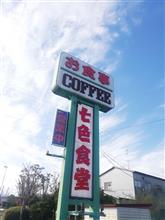 *゚▽゚)ノ今年も亀山へ〜