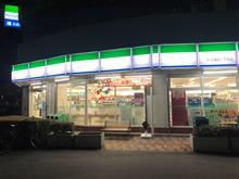 ファミリーマート K2潮見一丁目店