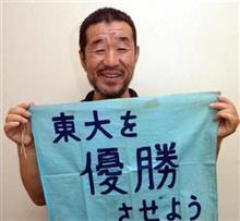 冷泉公裕さん(72)死去...