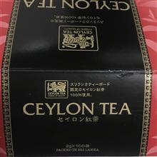 紅茶100袋