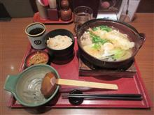 (杵屋) 鍋焼きうどん定食