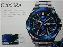 やっぱりこの時計がほしいです!!!