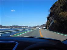 小春日和の下オープンドライブ
