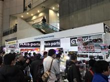 TOKYO AUTO SALON2019に出展しました!