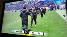 高校サッカー選手権準決勝