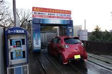☀️R CLUB 第2回横浜真冬の洗車プチオフ 🚘⛄🍃❄️🌀💦