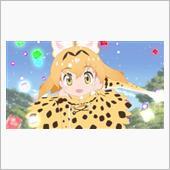 今日のアニメ(その4)