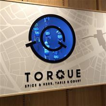 【チャリンコ通信】サイクルカフェ「TORQUE SPICE & HERB」に行ってきました。