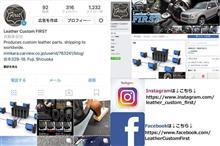 ★Facebook・Instagramでは、先出し&限定アップもありますよ★