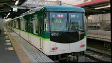 京阪6000系特急