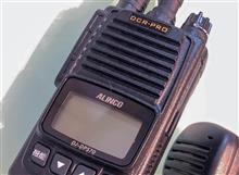 デジタル簡易無線の世界へ・・・アルインコDPS70買いました。