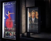 Shall We Dance?:Gertrude Lawrence & Yul Brynner