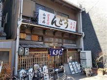 名古屋の超レトロなうどん屋リベンジと市政資料館探訪を愉しむ