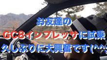 ▼【動画】クマさんのインプレッサに試乗\(^o^)/
