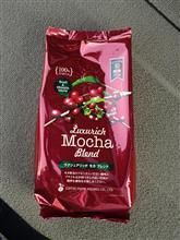 業務スーパーのコーヒー  モカ