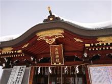美瑛神社で初詣