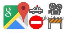 GoogleMapでスピード違反取締り&制限速度の表示