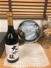 日本酒始めます。
