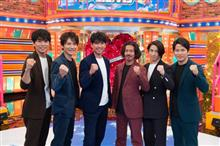『V6の愛なんだ2019』(TBS系)の放送が決定したようです!!!
