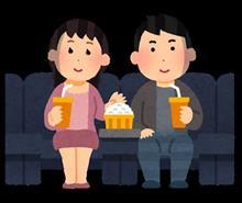 映画のはしご 妻とシネマデート (^^)