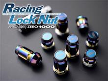 ZERO1000 レーシング ロックナット 新発売!