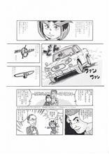 櫻井さん9days ・・・ 7/9
