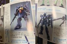 ガンダムNT版HGディジェ、MGジェスタB&C班装備、プレバン限定で発売決定!
