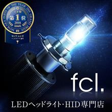 LEDフォグランプの最新型は三色で展開中!