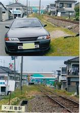 枕崎駅終着点