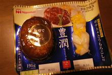 Nipponham 豊潤® デミグラスハンバーグ