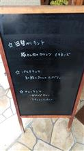 豚ヒレ肉のカツレツ ミラネーゼ