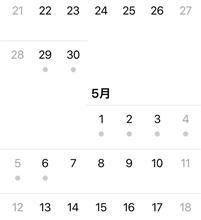 カレンダー更新。