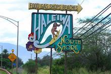 HAWAII TOUR!North Shore(4日目後半編)♪