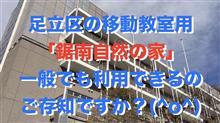 ▼【動画】第8回あだワン お気軽投稿部門 応募作品