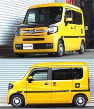 N-VAN 4WD JJ2 ダウンサス 『 Ti2000 』 開発完了です!!