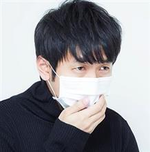 【シェアスタイル】インフル注意報
