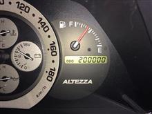 20年20万キロ