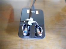 補聴器購入