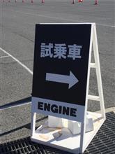 ENGINE輸入車大試乗会2019