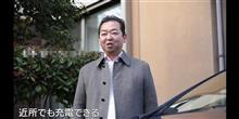 日産リーフ #充電篇 CHANGE YOUR LIFE~あなたのくらしを変えたもの~ テレビ朝日
