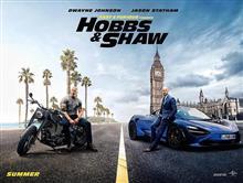 『ワイルド・スピード/HOBBS & SHAW』