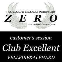 ZERO & Excellent 合同主催オフ 告知«٩(*´ ꒳ `*)۶»ワクワク
