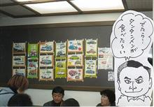 港・四川、イラスト展示好評です(画像)
