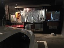 2019年 丼6 ごう家 (殿堂)