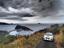 高知県大月町柏島(大堂山展望台への道)