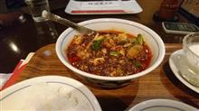 昨日の昼飯