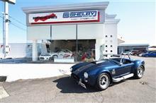 シェルビー車(コブラなどなど、、)の整備、鈑金、塗装、販売、買取はお任せください^^
