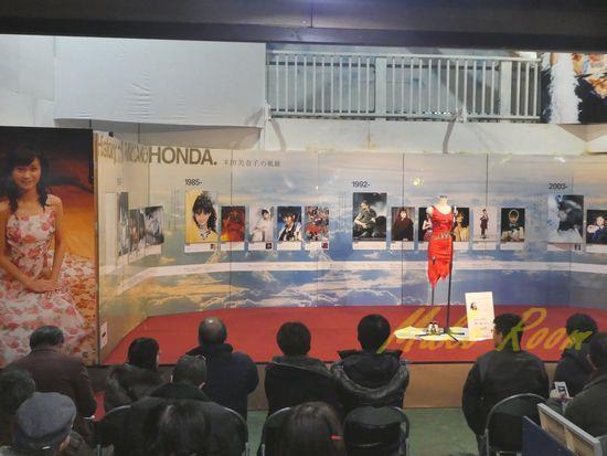 記念 館 美奈子 本田 2020.11.6 本田美奈子.ミュージアム