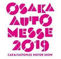大阪オートメッセ2019出展レポート