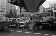 平成とは何だったんだろう/自動車のある風景